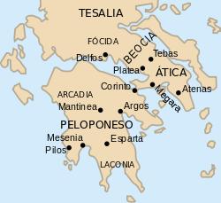 Antigua Grecia.